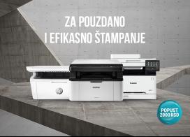 Uštedite 2.000 RSD uz laserske štampače