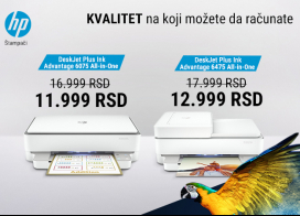 Snižene cene HP DeskJet All-In-One štampača