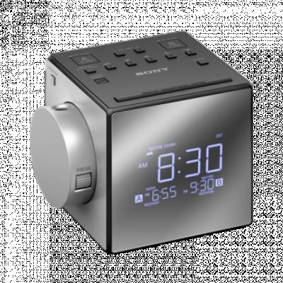 SONY Projektorski radio (Siva) - ICFC1PJ  Radio aparat sa satom