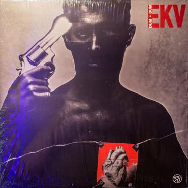 EKV – Dum Dum,  Mascom Records, Jedna ploča, Album, Rock