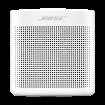 BOSE SoundLink Color Bluetooth speaker II (Bela)  Mono, 2 x 40mm